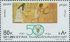 [Airmail - The 50th Anniversary of United Nations Organization, Typ AJN]