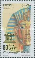 [Airmail - The 50th Anniversary of United Nations Organization, Typ AJO]