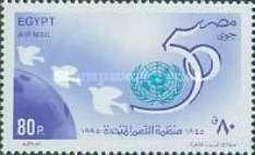 [Airmail - The 50th Anniversary of United Nations Organization, Typ AJP]