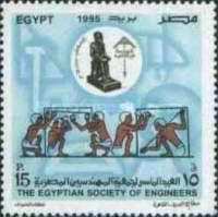 [The 75th Anniversary of Egyptian Engineers Society, Typ AJR]