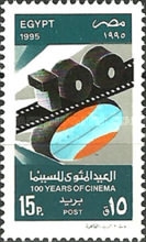 [The 100th Anniversary of Motion Pictures, Typ AJV]