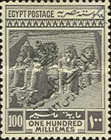 [Issues of 1914-1922 Overprinted, type AK10]
