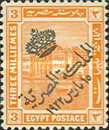[Issues of 1914-1922 Overprinted, type AK2]