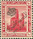 [Issues of 1914-1922 Overprinted, type AK5]