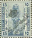 [Issues of 1914-1922 Overprinted, type AK7]