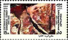[The 100th Anniversary of Egyptian Geological Survey Authority, Typ AKD]