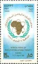 [Signing of Pelindaba Treaty declaring Africa a Nuclear Weapon-free Zone, Cairo, Typ AKE]