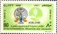 [Airmail - The 16th International Congress on Irrigation and Drainage, Cairo, Typ AKJ]