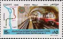 [Inauguration of Second Greater Cairo Metro Line, Typ AKP]