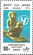 [Airmail - The 50th Anniversary of UNICEF, Typ AKS]