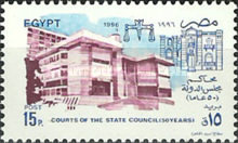 [The 50th Anniversary of Council of State, Typ AKT]
