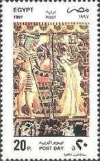 [Day of the Stamp - The 75th Anniversary of Discovery of Tutankhamun's Tomb, Typ ALC]