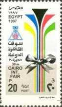 [The 30th Cairo International Fair, Typ ALI]