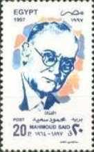 [The 100th Anniversary of the Birth of Mahmoud Said (Artist), 1897-1984, Typ ALM]
