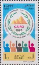 [Airmail - The 98th Interparliamentary Union Conference, Cairo, Typ ALV]