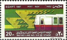 [Inauguration of Second Stage of Underground Railway, Typ ALX]