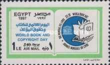 [Airmail - World Book and Copyright Day, Typ AMA]