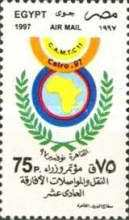 [Airmail - The 11th African Transport and Communications Ministers' Conference, Cairo, Typ AMD]