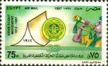 [Airmail - The 85th Anniversary of Arab Scout Movement, Typ AMG]