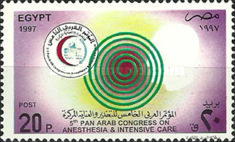 [The 5th Pan-Arab Anaesthesia and Intensive Care Congress, Typ AMH]