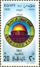 [The 50th Anniversary of Arab Land Bank, Typ AMI]