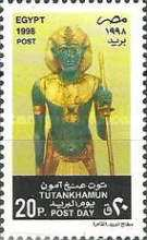 [Day of the Stamp - Pharaohs, Typ AMP]