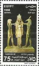 [Day of the Stamp - Pharaohs, Typ AMQ]