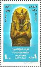 [Day of the Stamp - Pharaohs, Typ AMR]