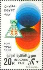 [Cairo International Fair, Typ AMU]