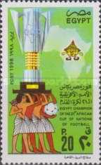 [Victory of Egypt in 21st African Nations Cup Football Championship, Typ AMX]