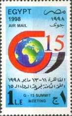 [Airmail - The 8th Summit Meeting of G-15 Countries, Cairo, Typ ANA]