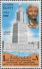 [Airmail - Lighthouse of Alexandria, Typ ANB]