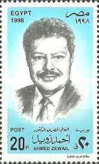 [Receipt of Franklin Institute Award by Dr. Ahmed Zewail, Typ ANE]