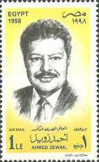 [Receipt of Franklin Institute Award by Dr. Ahmed Zewail, Typ ANE1]