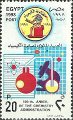 [The 100th Anniversary of Chemistry Administration, Typ ANJ]