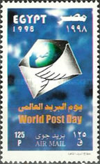[Airmail - World Post Day, Typ ANL]