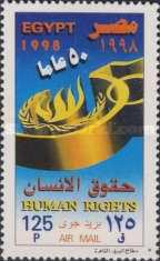 [Airmail - The 50th Anniversary of Universal Declaration of Human Rights, type ANO]