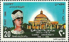 [The 90th Anniversary of Cairo University, Typ ANP]