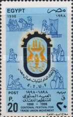 [The 100th Anniversary of Trade Union Movement, Typ ANQ]