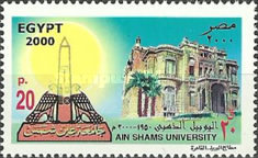 [The 50th Anniversary of Ain Shams University, Cairo, type AOW]