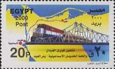 [Inauguration of El Ferdan Bridge, type APQ]