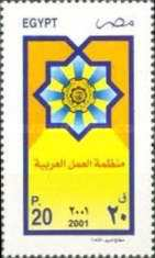 [Arab Labour Organization, type AQD]