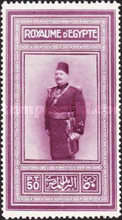 [The 58th Anniversary of the Birth of King Fuad, type AR]