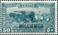 [Agricultural and Industrial Exhibition Stamps of 1926 Surcharged, type AS]