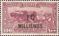 [Agricultural and Industrial Exhibition Stamps of 1926 Surcharged, type AS1]