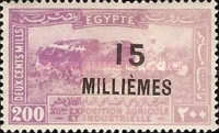 [Agricultural and Industrial Exhibition Stamps of 1926 Surcharged, type AS2]