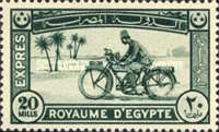 [Express Stamp - Motorcyclist, type AT]