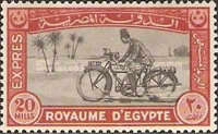 [Issue of 1926 with Color and Arabic Inscription Changed, type AT1]
