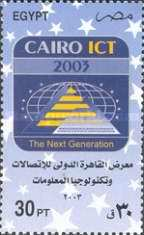 [International Communications and Information Technology Fair, Cairo, Typ ATB]