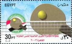 [Egypt International Open Table Tennis Championship, Cairo, Typ ATD]